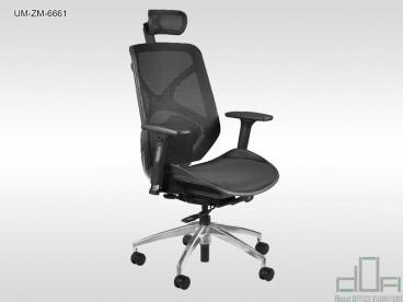 Scaun ergonomic HERO UM-ZM-6661